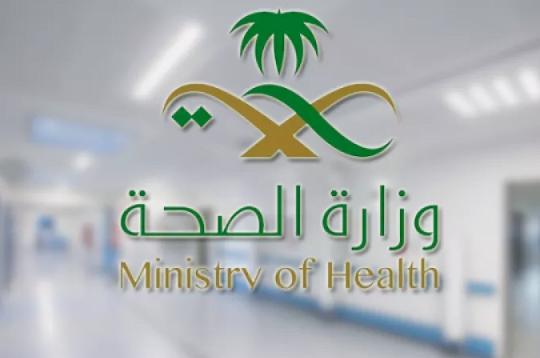 «صحة عسير» تضبط وافدة ادعت أنها طبيبة