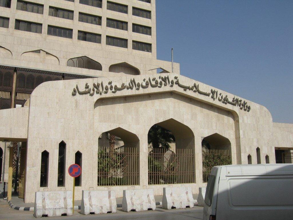 الشؤون الإسلامية تعيد افتتاح 3 مساجد بعد تعقيمها في منطقتين