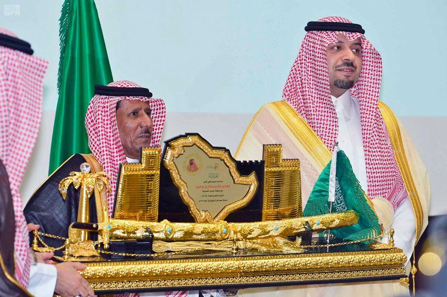 """الأمير فيصل بن خالد بن سلطان يرعى إطلاق حملة """"تفريج كربة"""""""