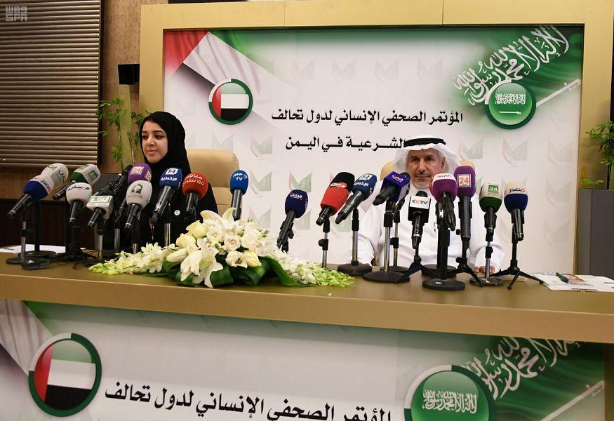 المملكة والإمارات تناشدان المجتمع الدولي الإنساني والمنظمات الأممية لسرعة إغاثة الشعب اليمني الشقيق من خلال ميناء الحديدة وبقية المعابر المتاحة