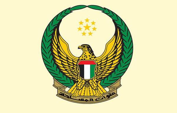 إستشهاد 4 من جنود الإمارات البواسل في اليمن