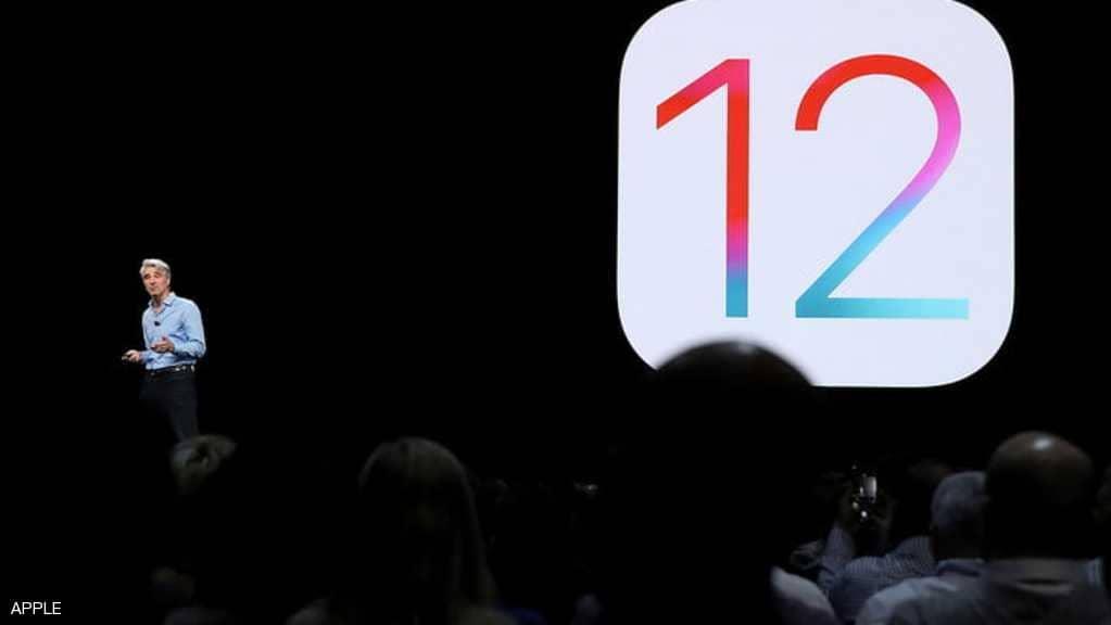 مزايا مثيرة للنظام الجديد.. أبرز ما كشفت عنه أبل في iOS 12