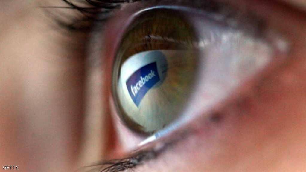 """فيسبوك ينفي تطوير برنامج لرصد """"حركة العيون"""""""
