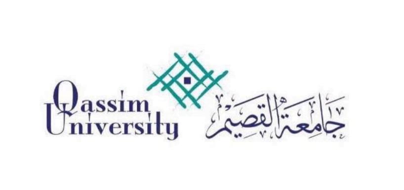 كلية الشريعة والدراسات الإسلامية بجامعة القصيم تحصل على الاعتماد الأكاديمي