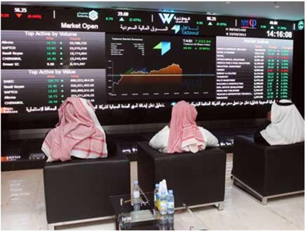 مؤشر سوق الأسهم السعودية يغلق مرتفعًا عند مستوى 8270.46 نقطة