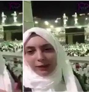 بالفيديو .. شاهد ماذا قالت بريطانية من الحرم بعد اعتناقها الإسلام .. والرسالة التي وجهتها لأبناء وطنها