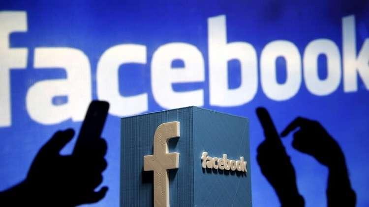 خلل في فيسبوك يفضح خصوصية ملايين المستخدمين وينشرها للعلن!