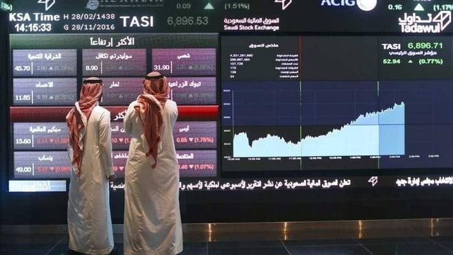 مؤشر سوق الأسهم السعودية يغلق مرتفعًا عند مستوى 8335.39 نقطة