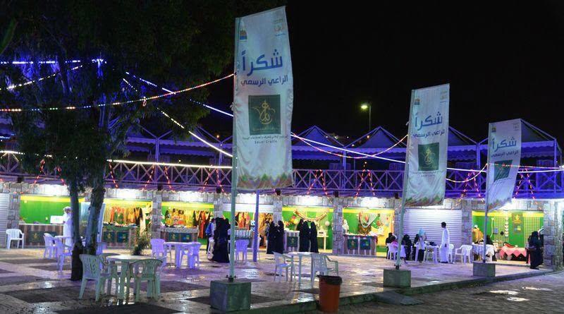 """٣٥ موقعا للحرفيات والأسر المنتجة مجانا ب """"مهرجان أبها يجمعنا"""""""