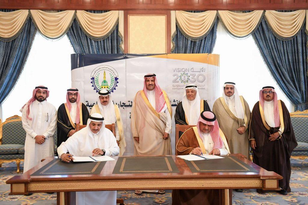 أمير المدينة يشهد توقيع عقد انشاء مبنى الغرفة التجارية الصناعية بالمنطقة