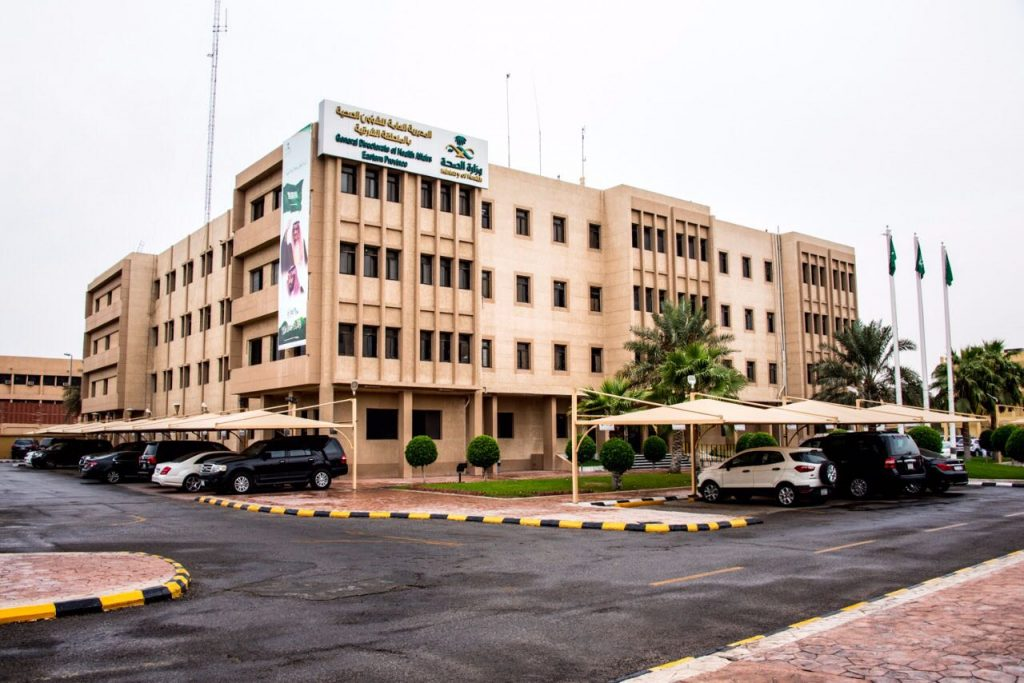 50 مركز صحي لخدمة المرضى خلال العيد في الشرقية