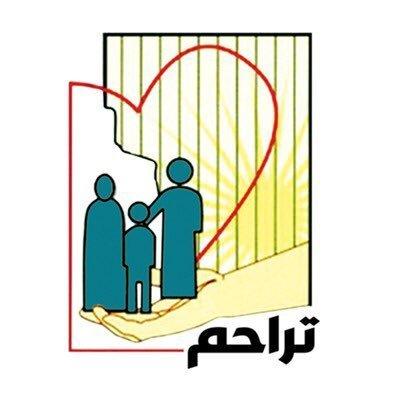 تراحم الحدود الشمالية تطلق سراح 53 سجيناً بالمنطقة