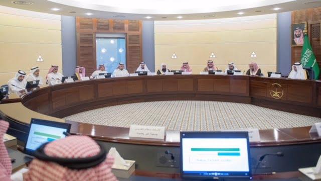 أمير القصيم يترأس اجتماع المجلس التنفيذي لمشروع التوازن الخيري