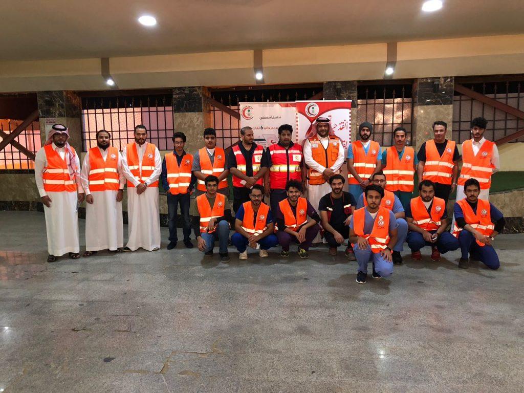 انطلاق حملة تبرع بدمك وانقذ حياة بهيئة الهلال الأحمر السعودي بمنطقة الباحة