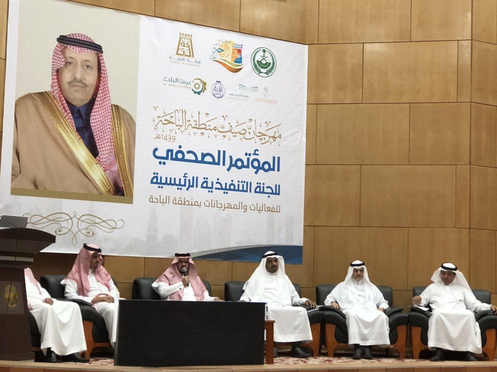 أمين الباحة: أكثر من 800 فعالية متنوعة ومميزة سيشهدها صيف الباحة لهذا العام