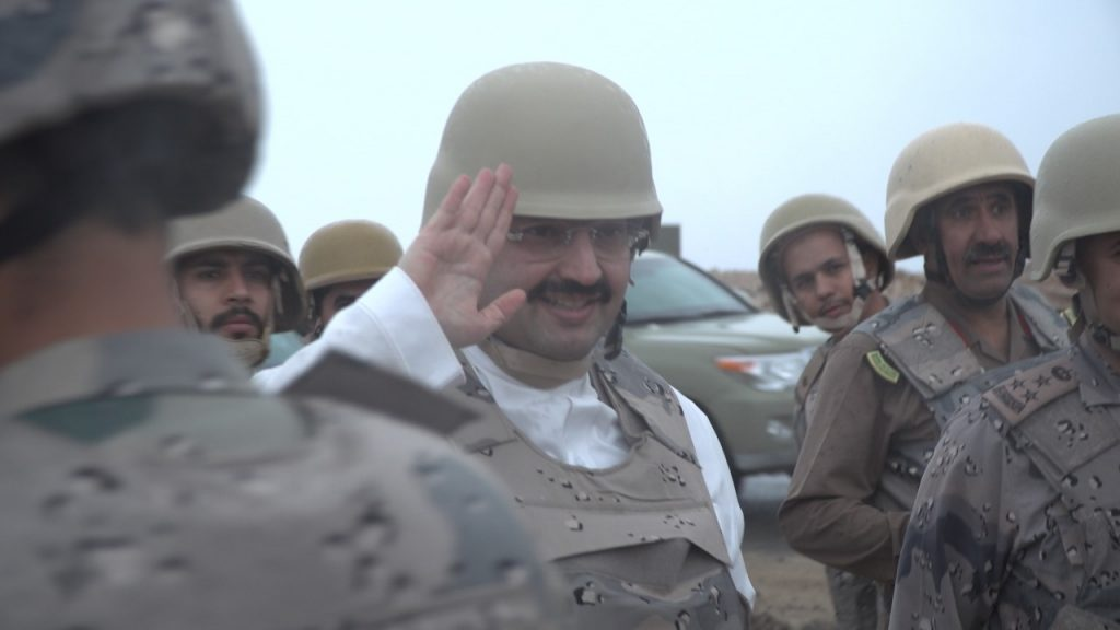 تركي بن طلال: هؤلاء هم الرجال الذين يحمون وطنهم بأرواحهم قبل سلاحهم