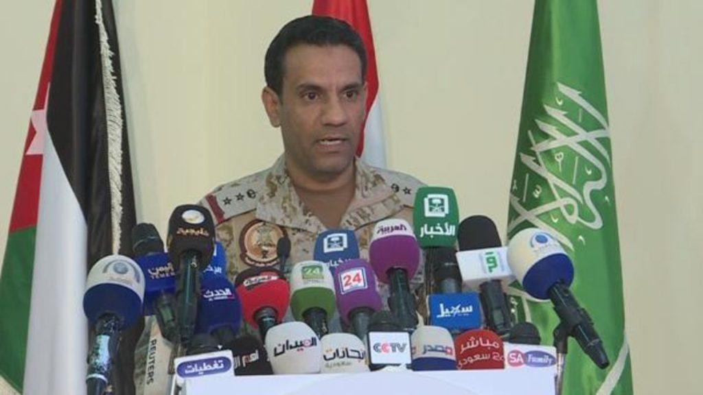 التحالف : قوات الدفاع الجوي الملكي السعودي تعترض صاروخًا باليستيًا أطلقته المليشيا الحوثية باتجاه جازان