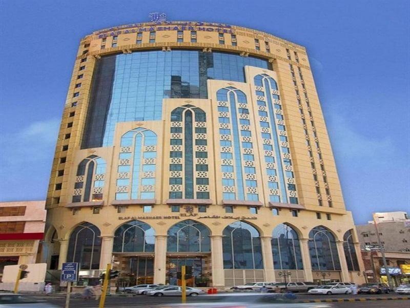 مجموعة إيلاف تعلن توفر وظائف شاغرة في مكة وجدة