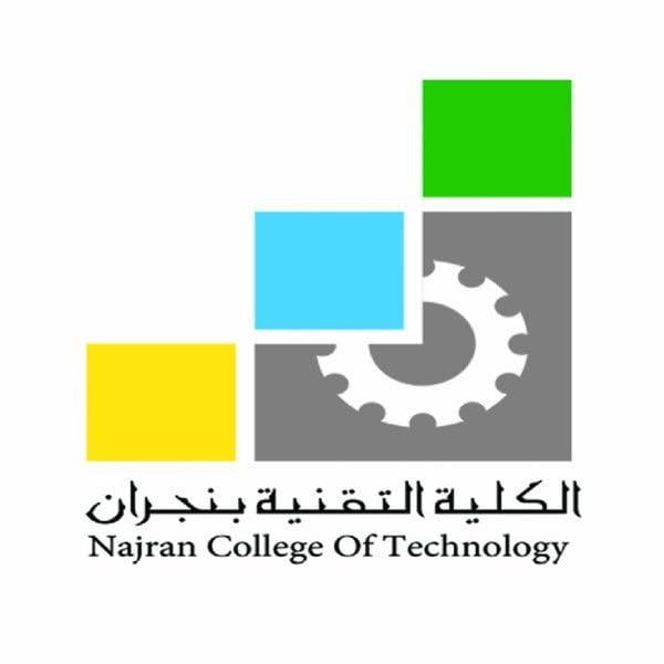 الكلية التقنية بنجران تبدأ القبول لبرنامجي الدبلوم والبكالوريوس غداً