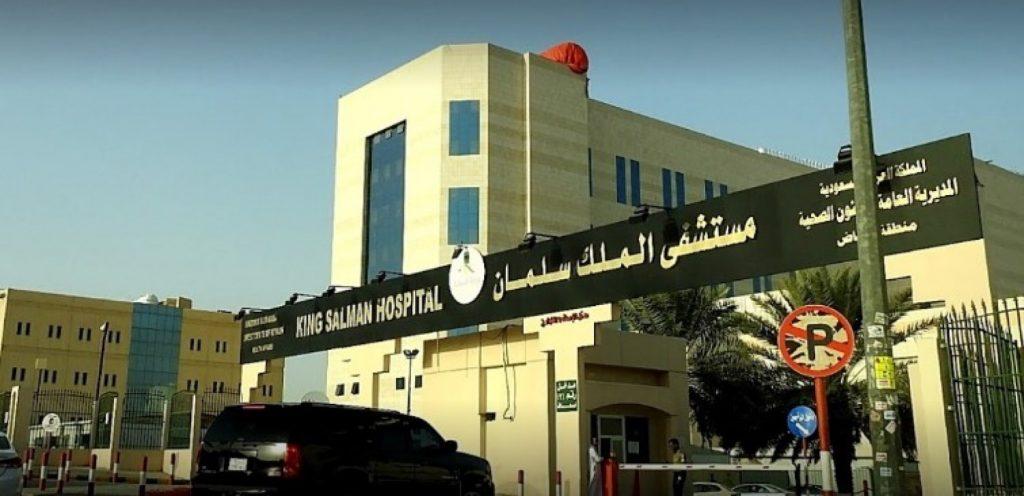 تعرض ممرض لاعتداء وإطلاق نار في مواقف مستشفى الملك سلمان بالرياض وفرار الجاني