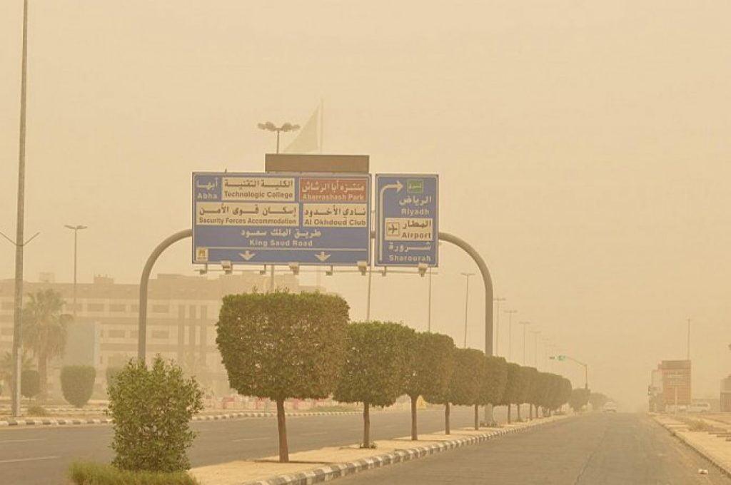 «الأرصاد» تتوقع: استمرار الغبار على نجران للتاسعة مساء