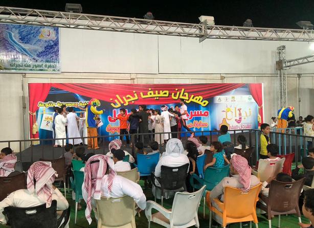 مهرجان صيف نجران يواصل فعالياته بحضور أكثر من ٣٠ ألف زائر