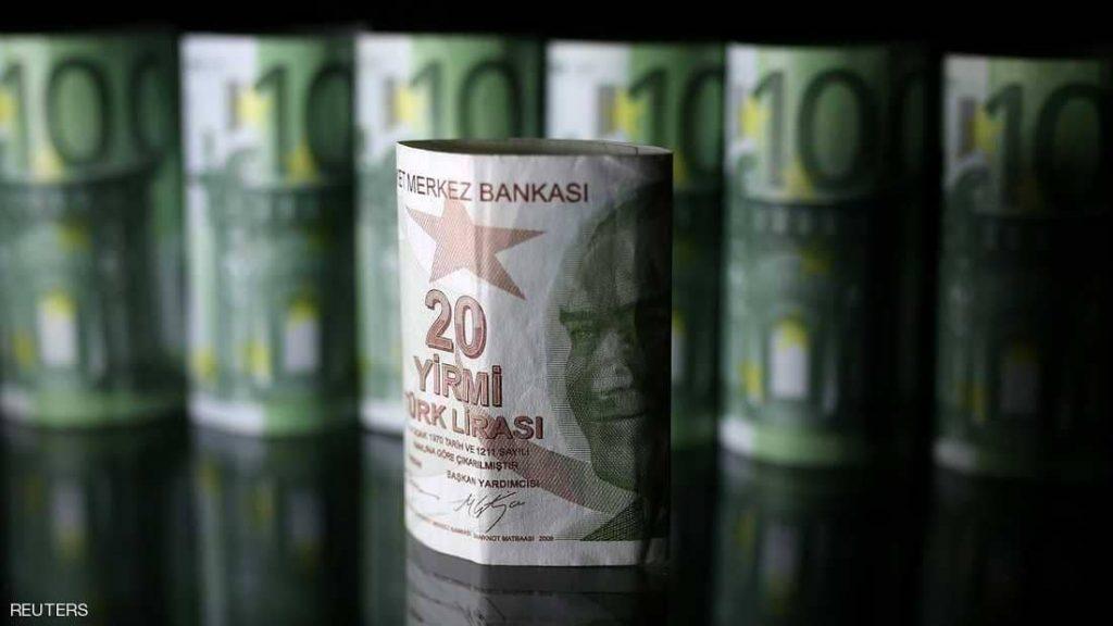 الليرة التركية تهبط لرابع يوم على التوالي