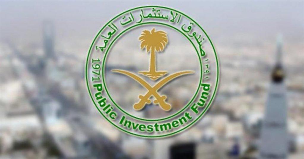 """صندوق الاستثمارات العامة يستحوذ على 15.2% من شركة """"أكوا باور"""""""
