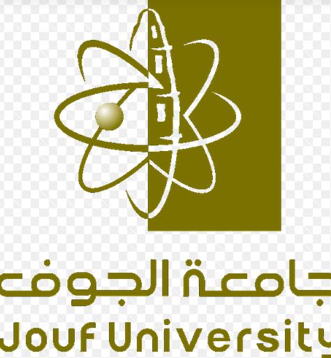 جامعة الجوف  تفتح باب قبول في مرحلة البكالوريوس للفصل الدراسي الأول