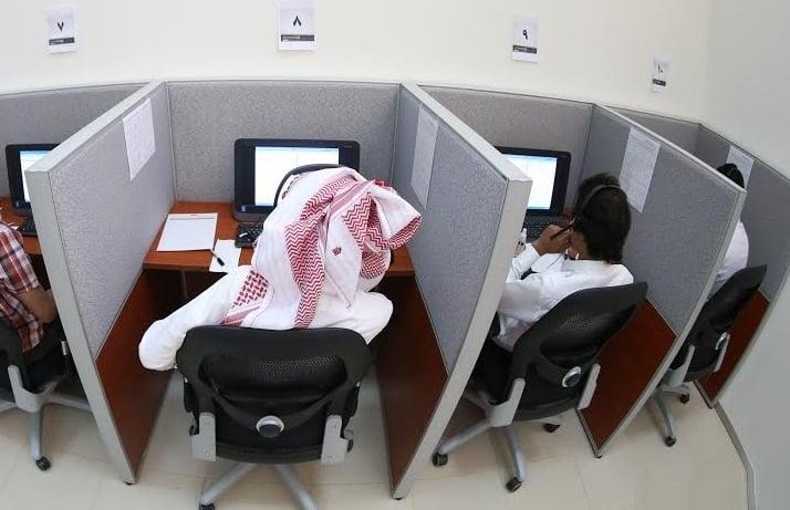 وظائف إدارية في الهيئة السعودية للمحاسبين القانونيين