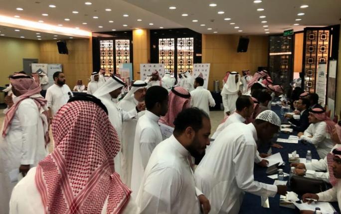 طرح فرص عمل للشباب السعودي في الرياض
