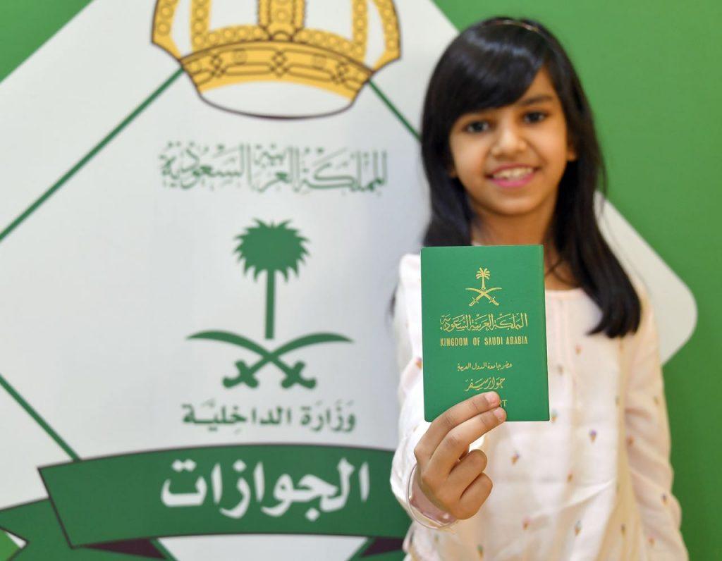 جوازات القصيم تفعّل حملة المحافظة على الجواز وتؤكد على الاستفادة من خدمة ابشر
