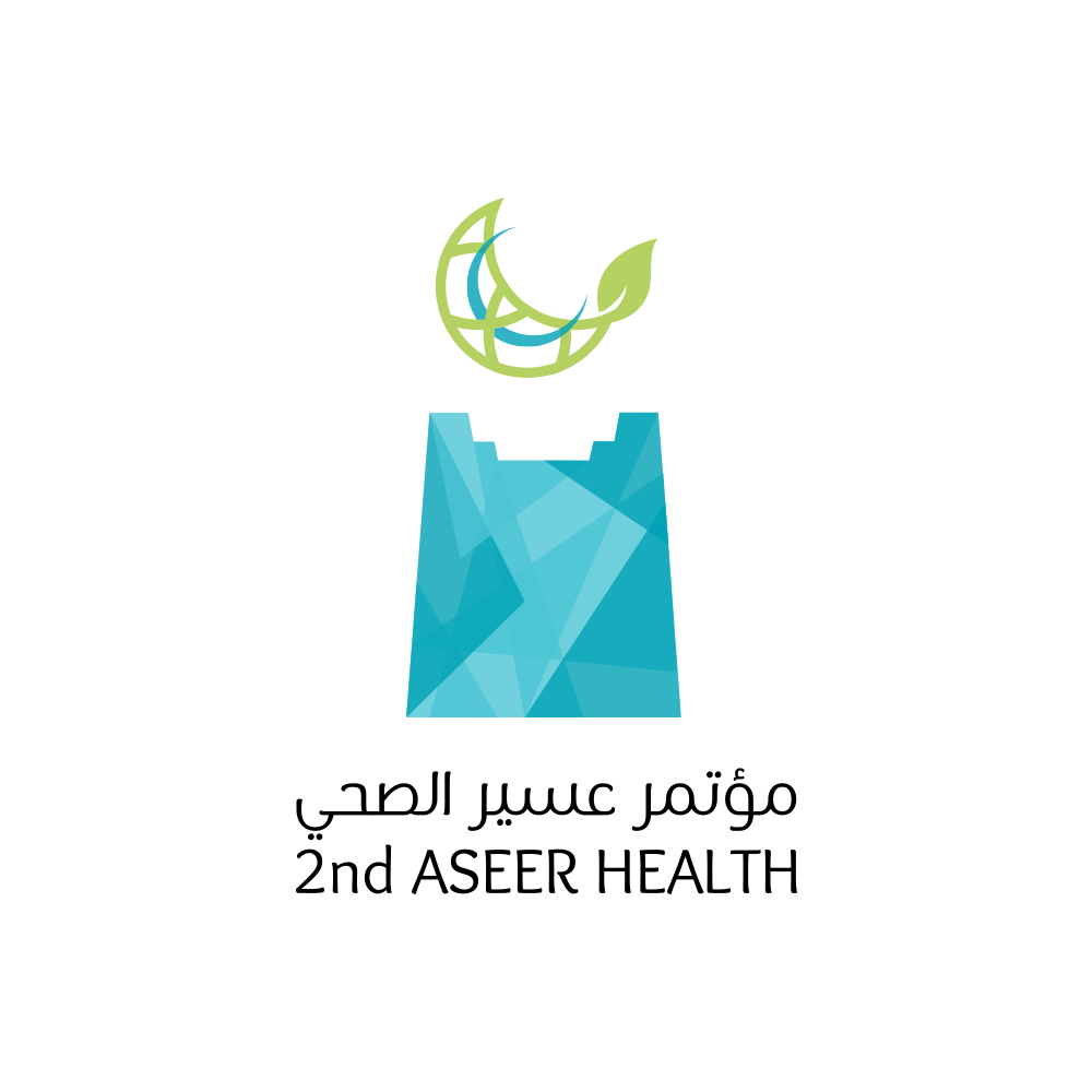 انطلاق فعاليات مؤتمر عسير الصحي بمشاركة واستضافة أكثر من 168 متحدث محلي ودولي