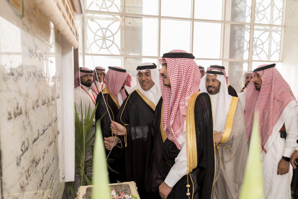 أمير الجوف يفتتح مبني بلدية محافظة طبرجل