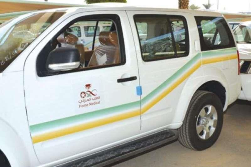 """مجمع الملك فيصل يقدم خدمة إعطاء لعلاج عبر """"الوريد"""" لمرضى المنازل"""