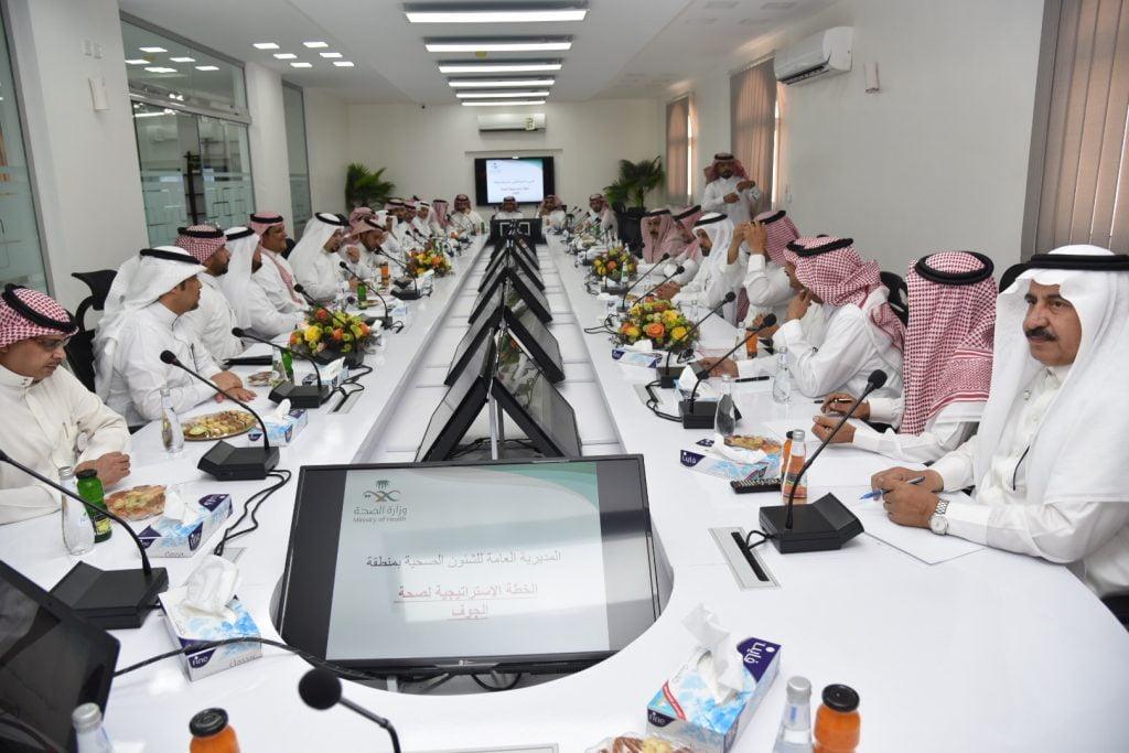 صحة الجوف وأعضاء مجلس المنطقة يناقشون خطتها الإستراتيجية