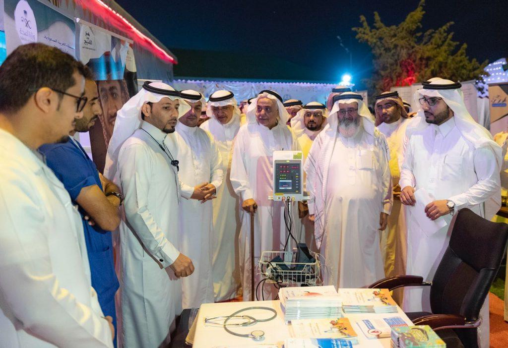 صحة الباحة تحتفل بفعاليات حملة التوعوية والتثقيف الصحي لصيف هذا العام 1439