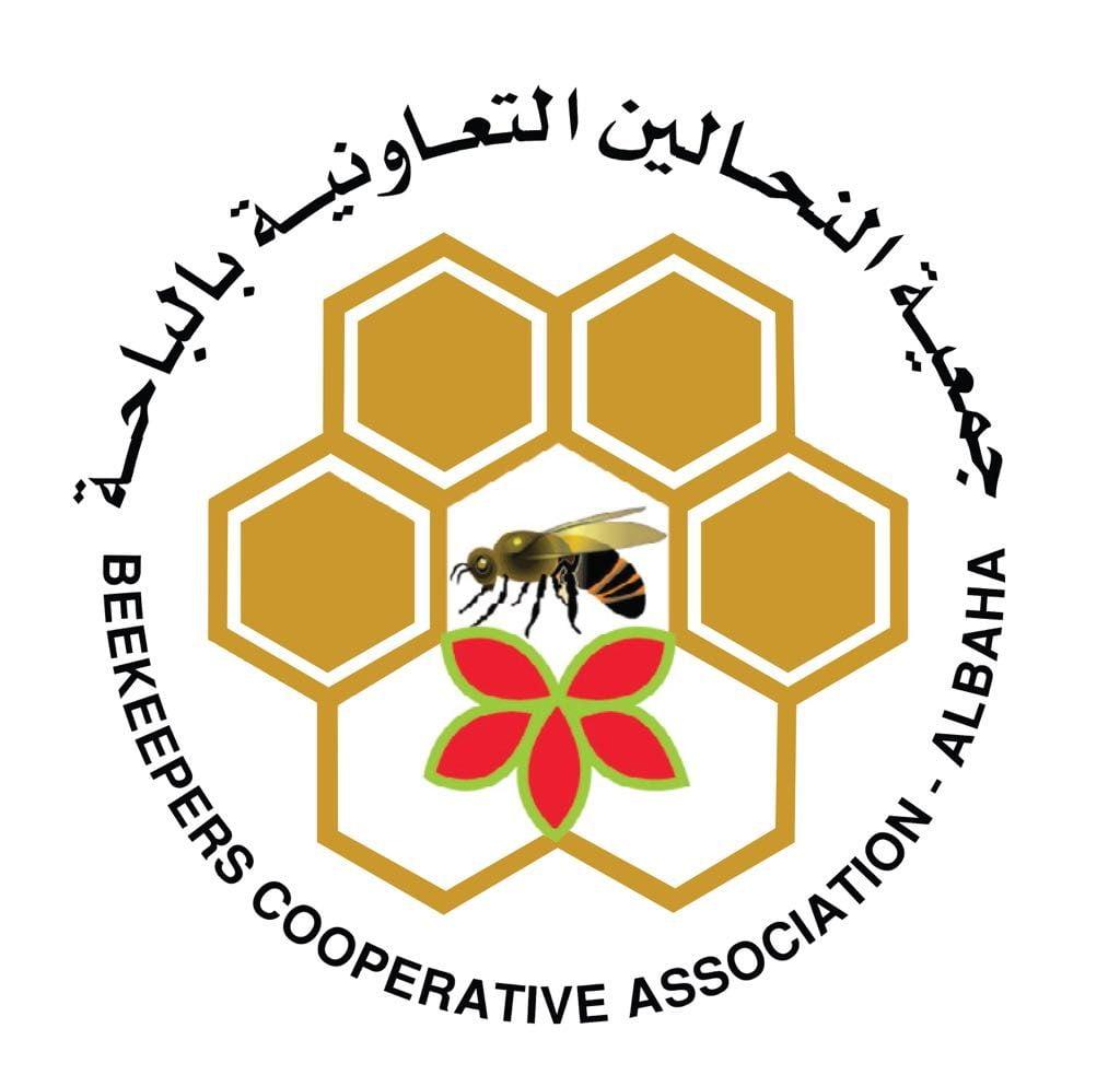 مؤتمر النحل الدولي ببلجرشي يرسم خارطة طريق لتحقيق رؤية صناعة النحل بالسعودية في عام 2030