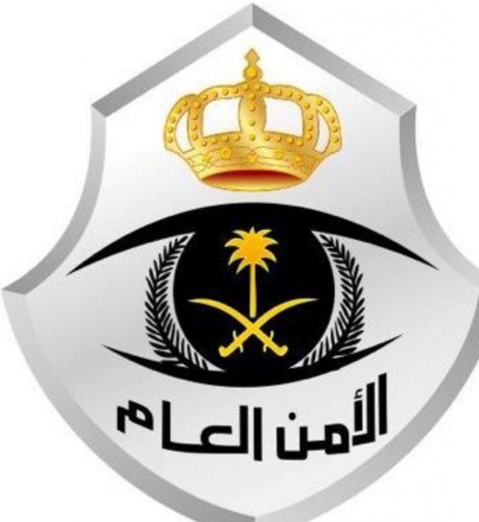 مقتل مواطن بينبع والقاتل في قبضة الشرطة