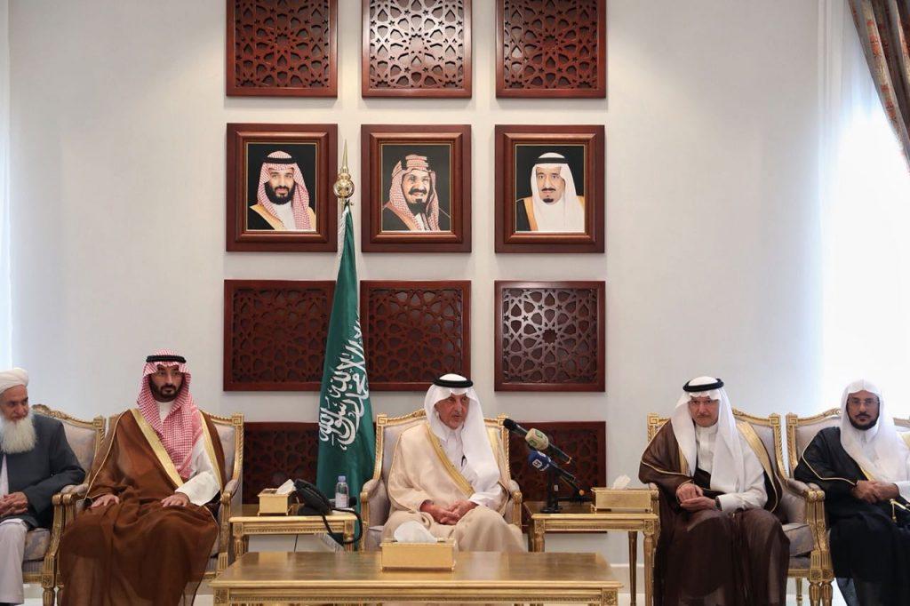 أمير مكة يستقبل  المشاركين فيالمؤتمر الدولي للعلماء المسلمين حول السلم والاستقرار في أفغانستان
