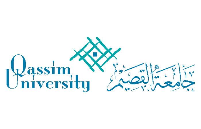 جامعة القصيم تعلن عن 5 منح زمالة ما بعد الدكتوراه في خمس مجالات