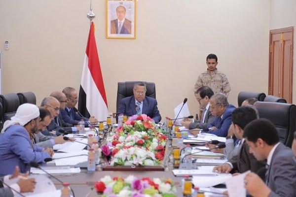 الحكومة اليمنية : أي مفاوضات مع الانقلابيين لابد أن تلتزم بالمرجعيات الأساسية