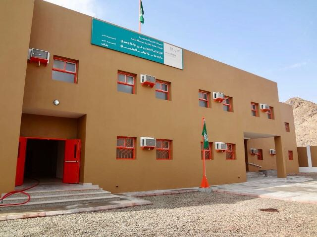 تعليم تبوك يستلم المبنى الجديد لابتدائية توله بأملج