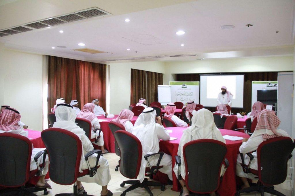 وكالة المسجد النبوي تقيم برنامج بعنوان ( مهارات التعامل مع الحجاج والزوار )