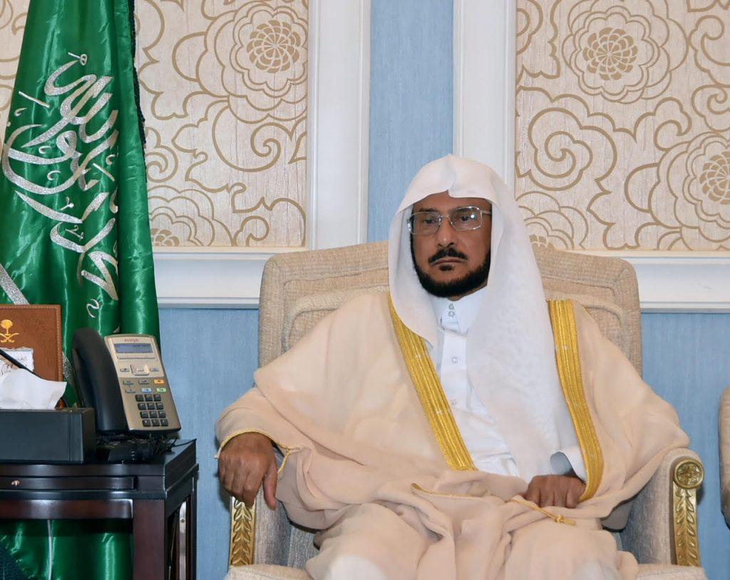 آل الشيخ يصدر قراراً بإنشاء اللجنة العليا للاستراتيجيات بالشؤون الإسلامية