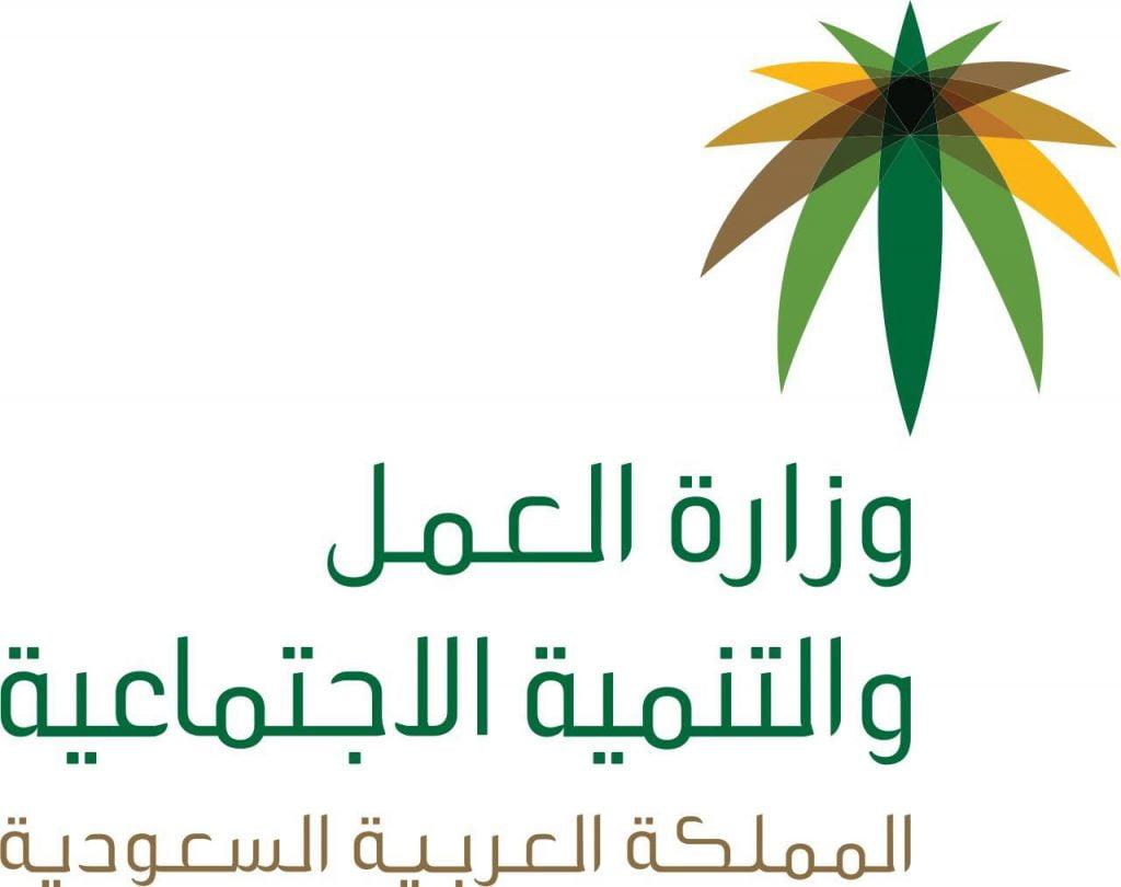 """وحدة استقبال العاملات المنزليات تُنهي إجراءات """"39425"""" عاملة في الرياض"""