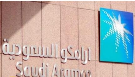 """قرار جديد من الجهات العليا بشأن """"أرامكو السعودية""""!"""