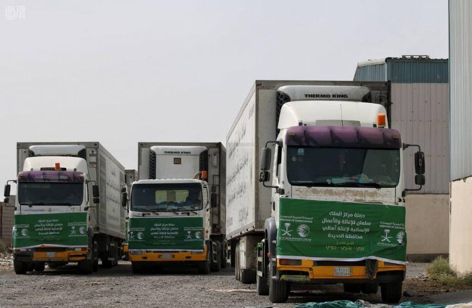 11 شاحنة غذائية مقدمة من مركز الملك سلمان للإغاثة في طريقها للحديدة