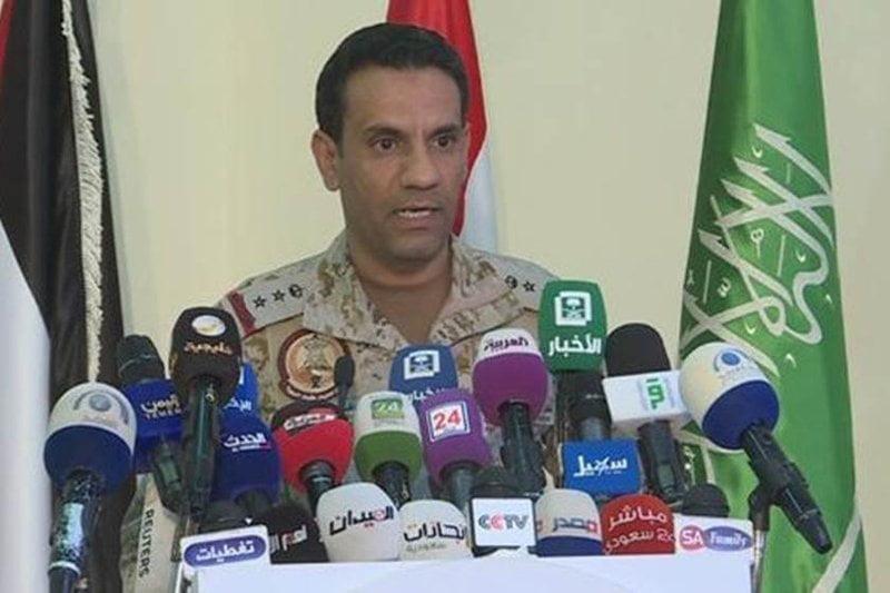 """قيادة القوات المشتركة للتحالف """" تحالف دعم الشرعية في اليمن """": استهداف العناصر الحوثية الإرهابية المسؤولة عن إطلاق الصاروخ البالستي على جازان ليله البارحة"""