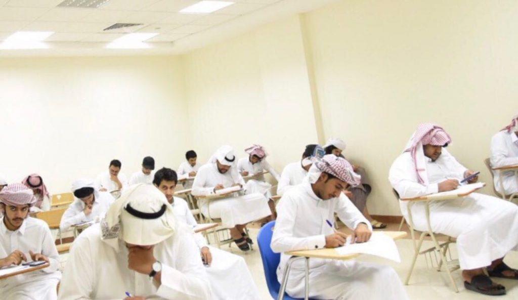 بدء إختبارات طلاب الفصل الصيفي في جامعة نجران